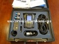 SKF Microlog GX Series CMXA70 Data Collector Vibration Balancing Analyser