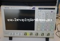 Tektronix DPO7354C Digital Phosphor Oscilloscope