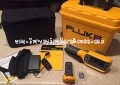 Fluke Ti-105 30Hz Industrial Thermal Imager