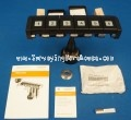 Renishaw MCR20 CMM Probe Module Change Rack Kit 1